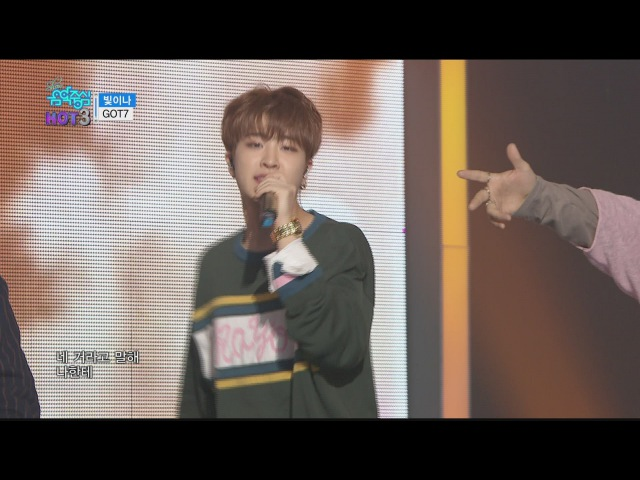[HOT] GOT7 - See The Light, 갓세븐 - 빛이나 Show Music core 20160326
