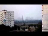 04.09.2014 Окраина Мариуполя, пос. Восточный обстрел Градом