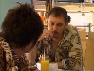 Верёвка из песка - 5 серия / 2005 / Сериал