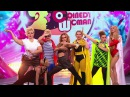 Камеди Вумен Суперженщины из сериала Comedy Woman смотреть бесплатно видео онлайн