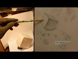 Обучение рисунку. Введение. 2 серия: кубик в ракурсе