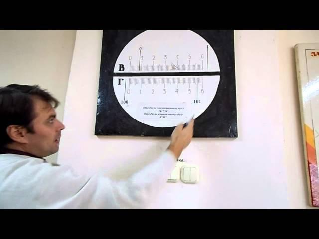 Взятие отчётов на оптических теодолитах 11.10.13 ДЭК-11