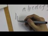 Алфавит брашпеном от Покраса Лампаса