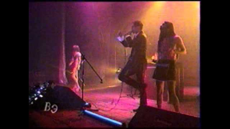 Mo-Do - Super Gut (Live in Chelyabinsk 1996)