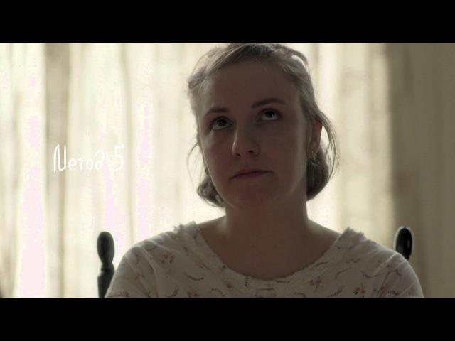 Эпизоды | Выпуск 59 | Девочки 5 сезон