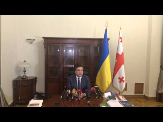 Саакашвили про скандал с Аваковым и Яценюком