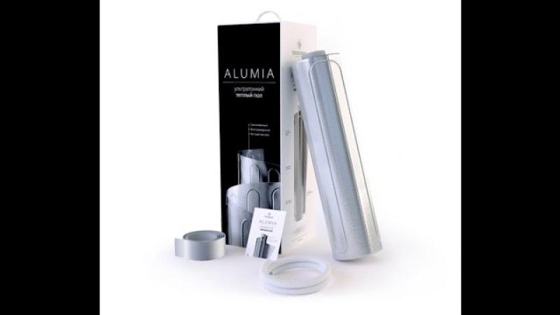 Видеомонтаж Alumia
