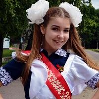 Катя Маценко