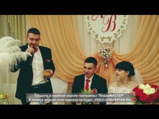 Крутое поздравления свидетеля на свадьбе
