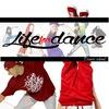 Life 4 Dance - школа танцев Fatality crew Минск