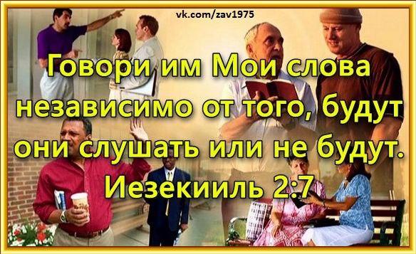 Открытки на Библейскую тематику - Страница 23 7BA_RRaNbsc
