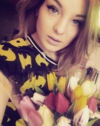 Карина Трисвяцкая