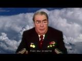 Новогоднее музыкальное поздравление от Л.И. Брежнева - Дорогие Юные Друзья