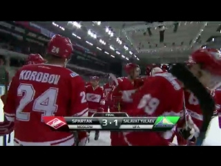 11-12-15 Спартак - Салават Юлаев 3-1