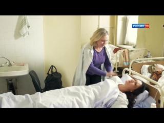 Гюльчатай. Ради любви 13 серия из 16 (2014) HD 720 р.