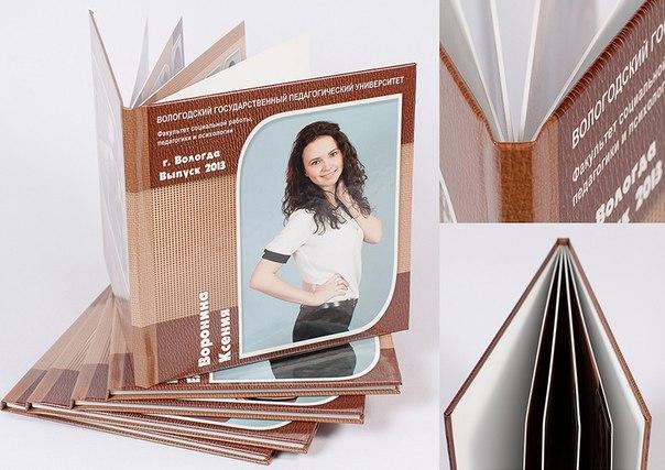 vk.com/album-100472353_220403611