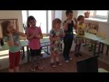 Группа малышей (девятое занятие)