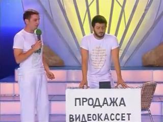 КВН. Галустян продает DVD