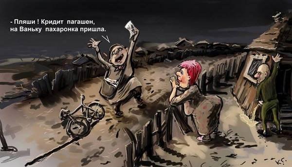 26 декабря один украинский воин погиб, трое ранены, - спикер АТО - Цензор.НЕТ 9333