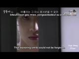 [MV] Every Single Day (에브리 싱글 데이) - Rush (ENG+Rom+Han.SUB.) [Gap Dong (갑동이) OST]