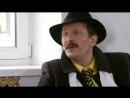 Кремлёвские курсанты 1 сезон 74 серия (СТС 2009)