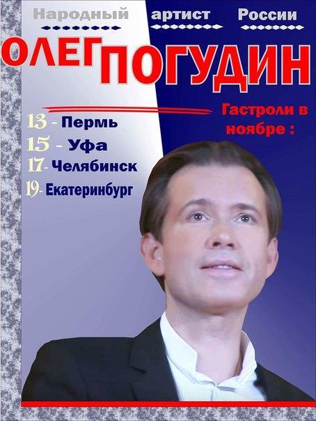 Разные фото Олега - Страница 4 -YkiSye3KLI