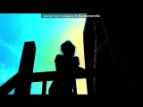 ................ под музыку Don Omar - 11. Bandoleros (Feat. Tego Caldern) (группа vk.comoachost, oach.ru, ОСТ Форсаж 6  OST
