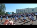 Танец. Последний звонок 25 мая 2016