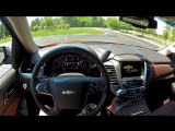 Chevrolet Tahoe LTZ Тест-драйф