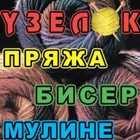 internet_magazin_yzelok
