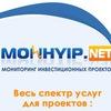 Заработок в интернете | Инвестиции в HYIP