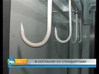 В Лениногорском районе открылся первый цех убоя скота