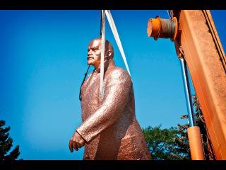 Ильичевск. Ленин - гудбай.