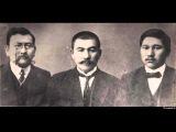 ШоХан feat Ғалымжан Бенкс - Ғалам ТОР