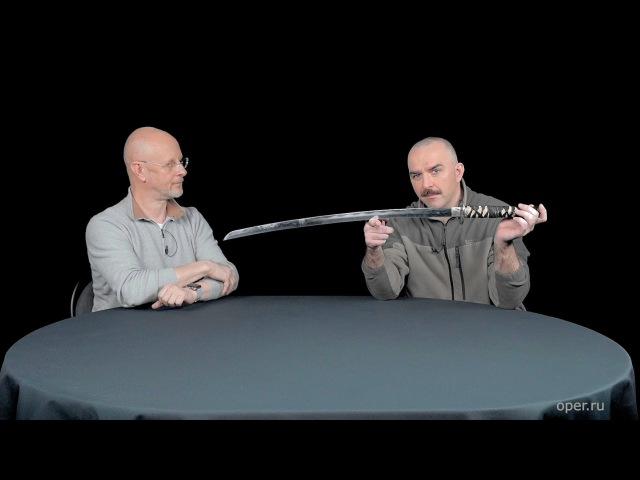 Разведопрос Клим Жуков про средневековое оружие