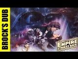 Star Wars - The Empire Strikes Back (Brock's Dub)