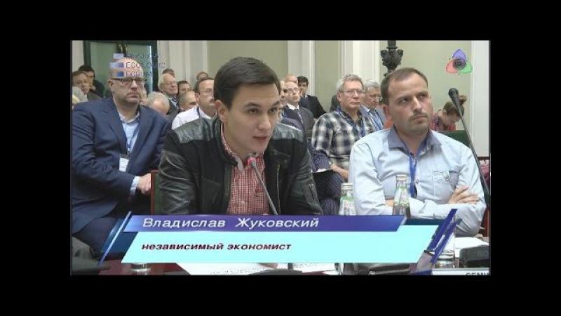Владислав Жуковский. ОПГ Озеро довела страну до скрытого дефолта. (29.09.15)