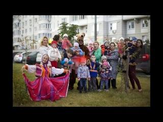 Детский сад Маленькая страна на Волгоградке (Москва)