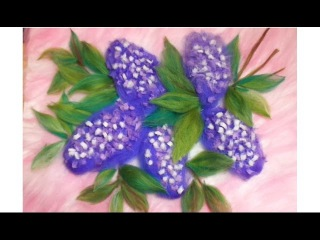 картина из шерсти ветка сирени/picture of wool lilac branch