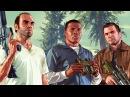 Grand Theft Auto 5 Наконец то на ПК Обзор