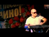 Русский Размер - Бегут Года Live 2010 HDTVRip