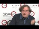 Программа «Право на Голос» на тему: «Что происходит со свободой политических взглядов в Украине?»