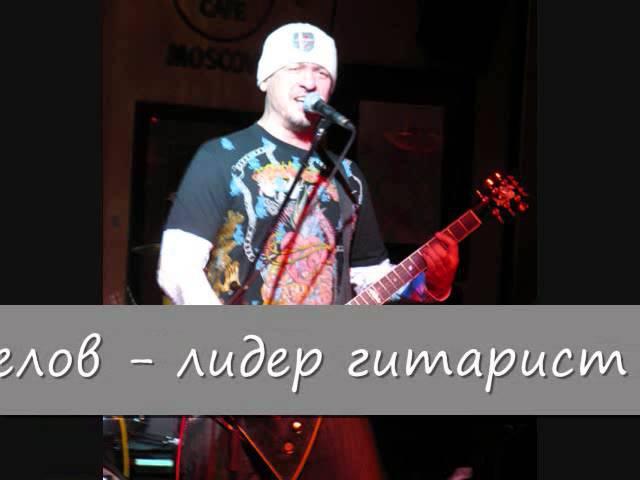 Поединок рок группа Москва