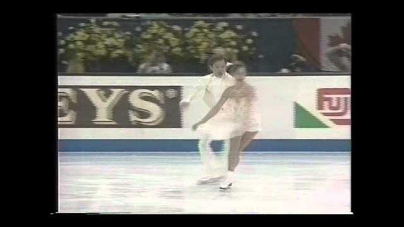 Grishuk Platov (RUS) - 1995 World Figure Skating Championships, Free Dance
