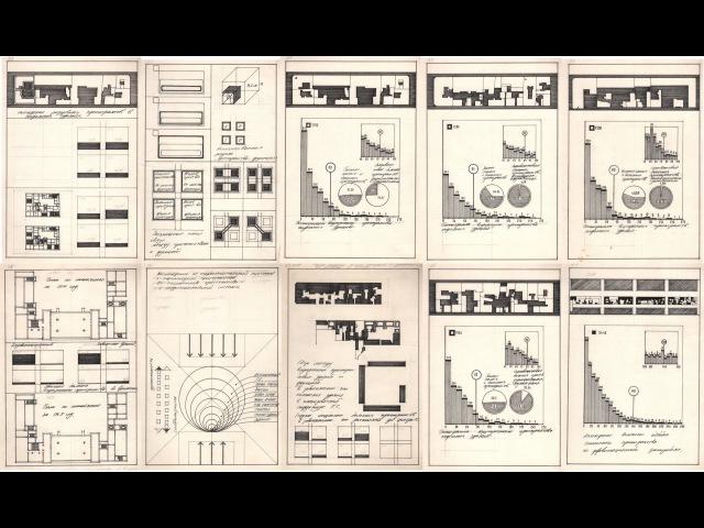 Параметрическая архитектура: от здания к градостроительной системе