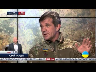 Тарас Костанчук про російську стратегію та сіру зону на сході України