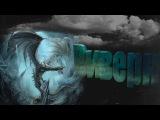 Мифические существа - Виверн