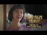 [HD] 151012 Hyeri - tvN