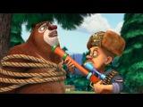 Медведи-соседи 2 сезон 51 серия - Ягодная война (Мультик для детей)