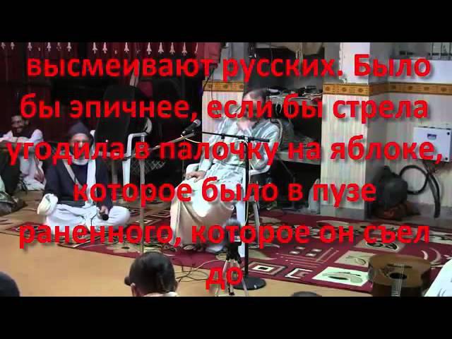 Свасти прабху (С. Ещенко). Кришна концерт (вайшнавский юмор)